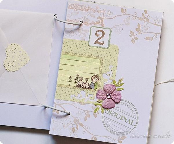 pamiętnik ciążowy
