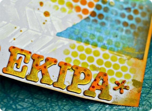 Scrap_Ekipa_5