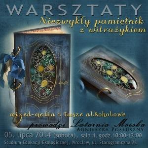 Latarnia_Morska-Niezwykly_pamietnik