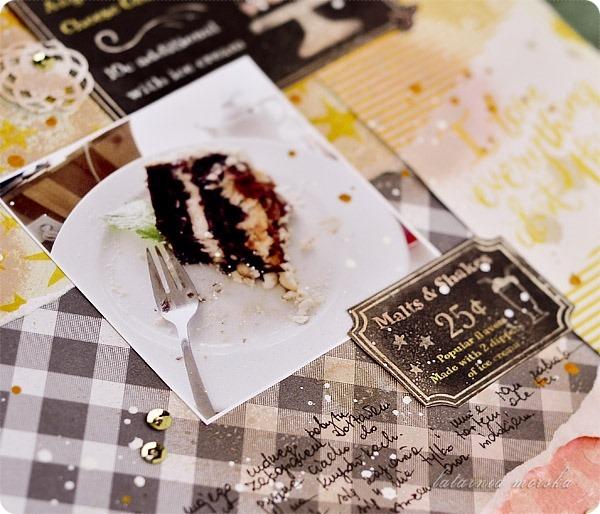 Tort_Daktylowy_layout1