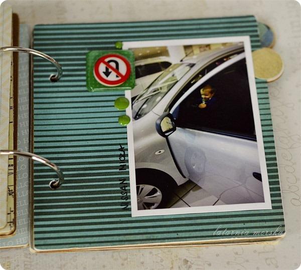 album_dla_chłopca_serwis_salon_samochodowy_6