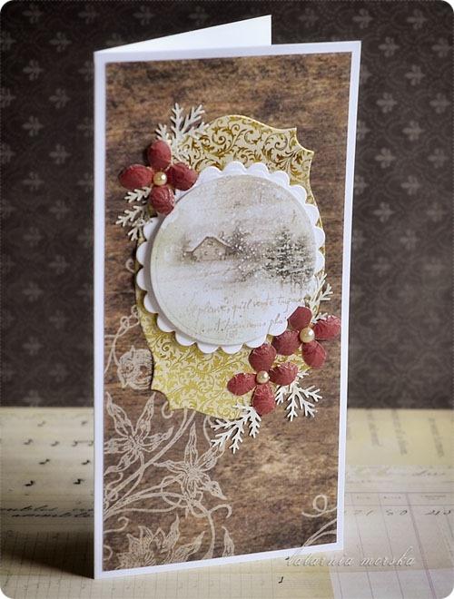 kartki_Boże_Narodzenie_ręcznie_robione_vintage_1