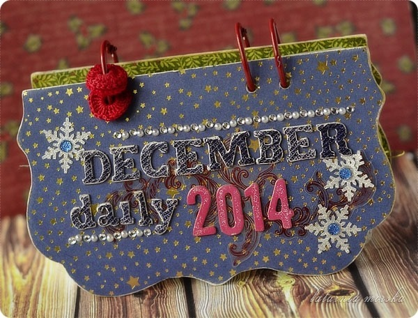 December_Daily_2014