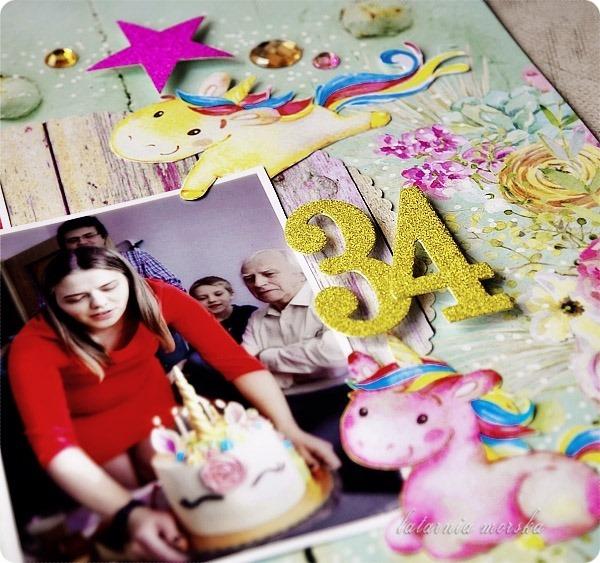 urodzinowy_scrapbooking_layout_detale_1