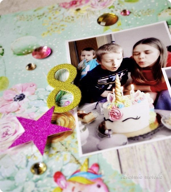 urodzinowy_scrapbooking_layout_detale_3